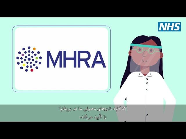 2021 04 09 Vaccine Disinfo Safety Farsi