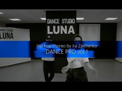 Eric Bellinger - G.O.A.T. / Hip hop choreo by Ira Zaichenko | DANCE PRO VOL. 1 |
