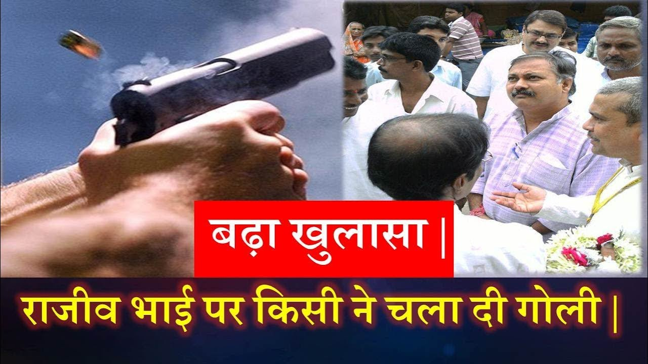 Who Tried To Kill Rajiv dixit WATCH TILL THE END