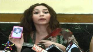 Press Cnfrence Salma Aaga Daughter Zarah Khan MMS   04