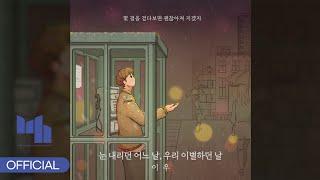 이우(LEEWOO) - 히트곡 메들리 (LeeWoo M…