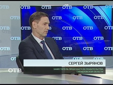 Акцент: Сергей Зырянов