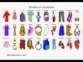 تعلم اللغة الفرنسية اسماء جميع الملابس باللغة الفرنسية مع النطق Vocabulaire / Les vêtements