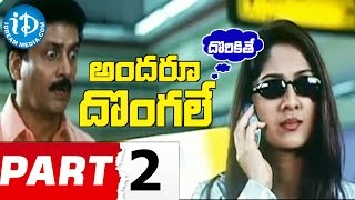 Andaru Dongale Dorikite Full Movie Part 2    Rajendra Prasad, Prabhu Deva, Ankita    Chakri
