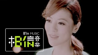 Della丁噹 [ 春天裡 In The Spring ] Official Music Video - TVBS戲劇「A咖的路」插曲