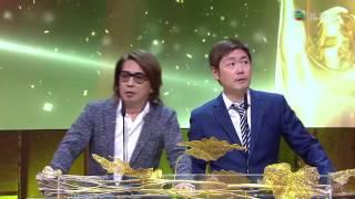 *最好睇!!!~ 萬千星輝頒獎禮 林敏驄 李思捷  ~**我愛呃蝦條** 2016