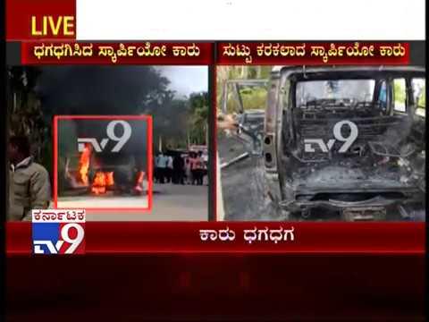 Fire Broke Out at Moving Scorpio Car in Ramanagara | 4 Bengalureans Were in SUV