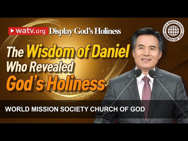 Display God's Holiness | WMSCOG, Church of God, Ahnsahnghong, God the Mother