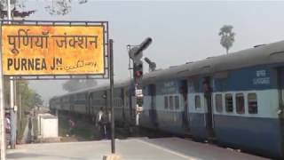 Purnea Junction। Seemachal Express। Hate Bazare Express