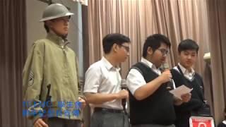 Publication Date: 2017-11-15 | Video Title: 學生會和平紀念日宣傳(YCKMC余振強紀念中學)