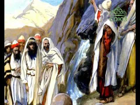 ст 37 текст песни. Скачать песню Неизвестен - Евангелие от Иоанна гл. 7 ст 37-52, гл. 8 ст. 12