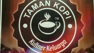 Taman kopi mayong jepara 2017 [drone]
