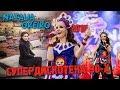 Наталия Орейро в Питере Супердискотека 90 х Radio Record Санкт Петербург 21 11 2015 mp3