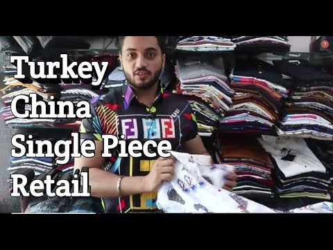 Chinese Jeans , Shirts , Tshirts ! Men Collection In Retail