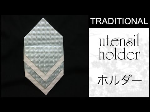 Traditional Origami Utensil Holder Tutorial