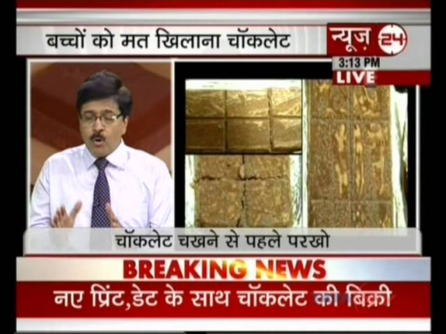Dr. Ravi Malik CMD Malik Radix Healthcare, Nirman Vihar, Delhi on chocolates adulteration at News-24