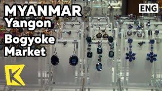 【k】myanmar Travel-yangon[미얀마 여행-양곤]세계적 보석 거래소 '보조 마켓'/bogyoke Market/jewel Exchange/painting/ruby