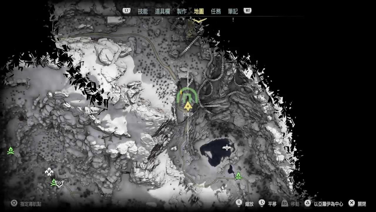 【小宗】地平線:期待黎明 Horizon Zero Dawn 織盾者造型攻略 - YouTube