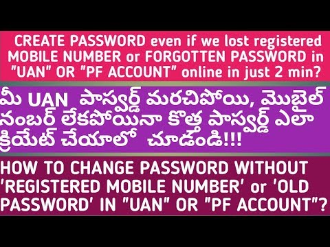 How to get uan password when mobile number lost and forgot password telugu online | recover password