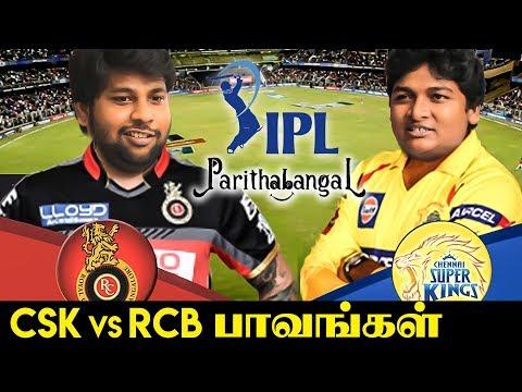 IPL Parithabangal Ft. Gopi, Sudhakar | CSK vs RCB | IPL 2019 thumbnail