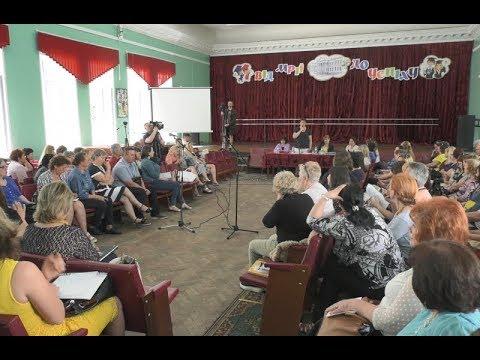 mistotvpoltava: МАМ – зустріч педагогів муз.шкіл з представниками Міністерства