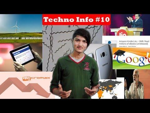 Techno info #10 Micromax Loss 42% ,Skin Transplant,Mining of bitcoins,Amazon Kindle Lite version