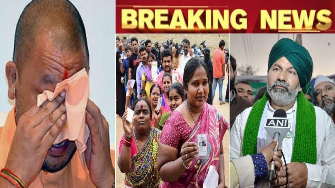 Kisan andolan against bjp | uttar pradesh election | Kisan boycott bjp | Rakesh tikait