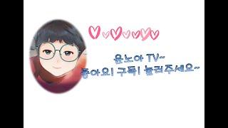 일산 쥬쥬파크 동물원&로봇파크