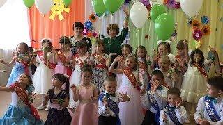 """Выпускной Детский сад """"Искорка"""" 29 мая 2018 Шихазаны"""
