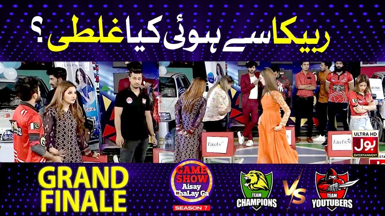 Download Rabeeca Se Hui Kia Ghalti?   Musical Chair   Game Show Aisay Chalay Ga Season 7   Grand Finale