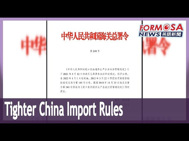 FDA sets up website to help food exporters meet China registration requirements