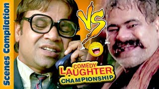 Rajpal Yadav Comedy Scenes Vs  Sanjay Mishra Comedy Scenes {HD} - 2 - Comedy Laughter Championship