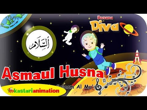 ASMAUL HUSNA  - Lagu Anak Indonesia - HD | Kastari Animation Official