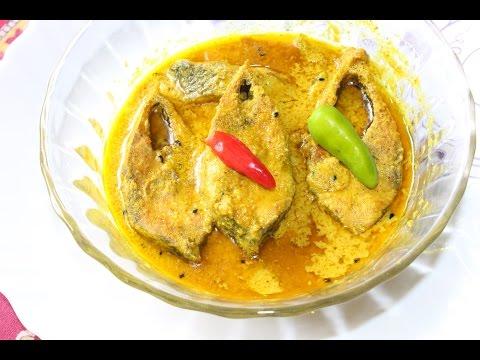 Sarson Hilsa Fish   Sorse Ilish Bengali Recipe   Hilsa Fish with Mustard