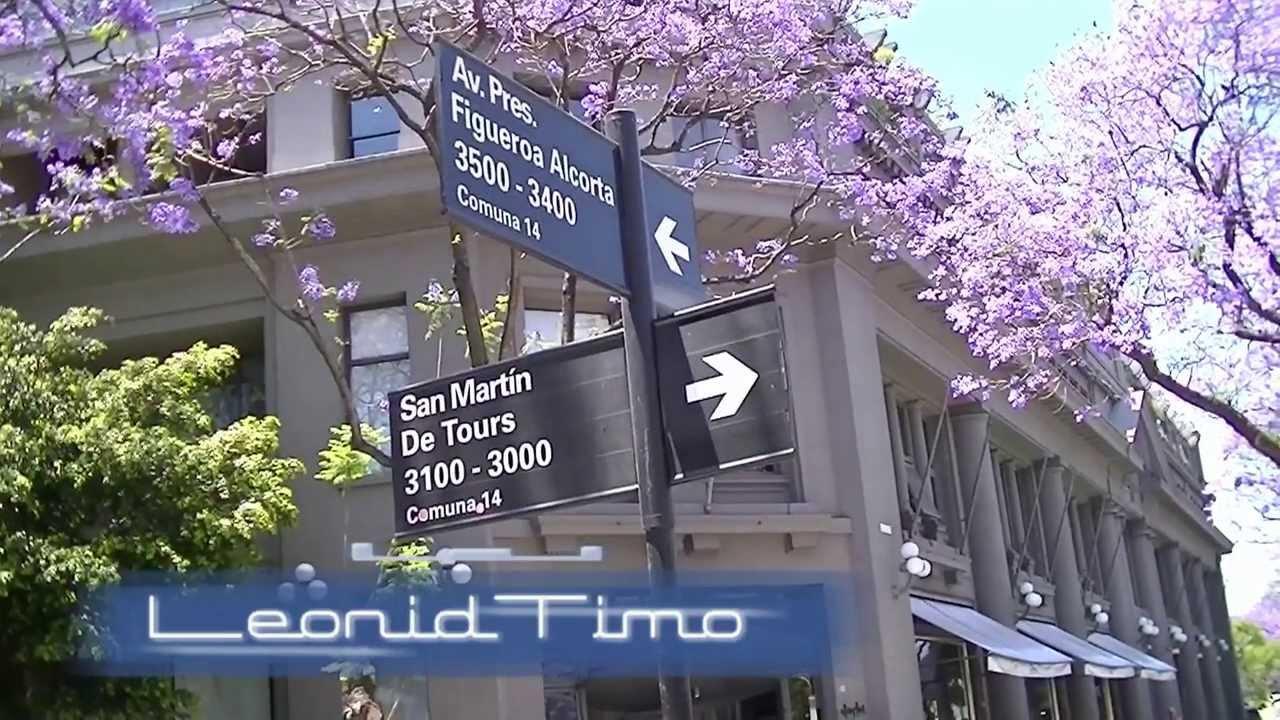 Где живут миллионеры и знаменитости в Буэнос Айресе. Аргентина.