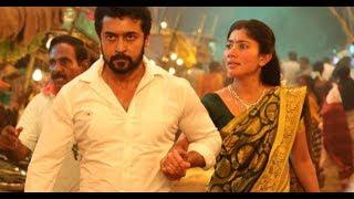 NGK tamil movie song - Anbae Peranbae song| Suriya | Yuvan Shankar Raja | Selvaraghavan