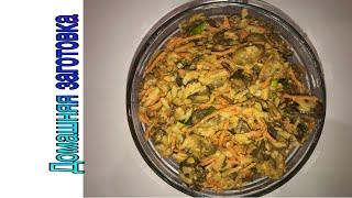 Салат с печенью, грибами и морковью эпизод №298