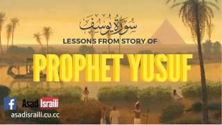 007 Surah Yusuf Urdu Tafseer-Asad Israili[AsadIsraili.cu.cc]