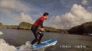 シーナサーフは沖縄本島西海岸 恩納村にあるサーフィンスクールのショッ...