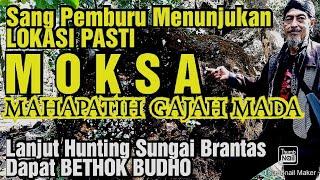 ABDUL AZIS BARAJA, SANG PEMBURU BENDA KUNO Part 81
