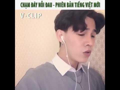 Karaoke Ngôn Ngữ Tiếng Việt Mới