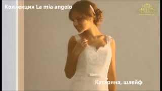 Свадебное платье Катарина, шлейф, производство