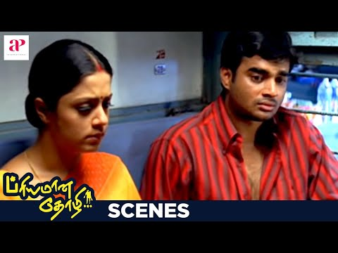 Priyamana Thozhi Tamil Movie Scenes | Vineeth Reveals the Truth | Madhavan | Jyothika | Sreedevi thumbnail