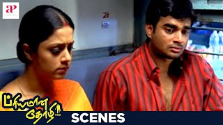 Priyamana Thozhi Tamil Movie Scenes | Vineeth Reveals the Truth | Madhavan | Jyothika | Sreedevi