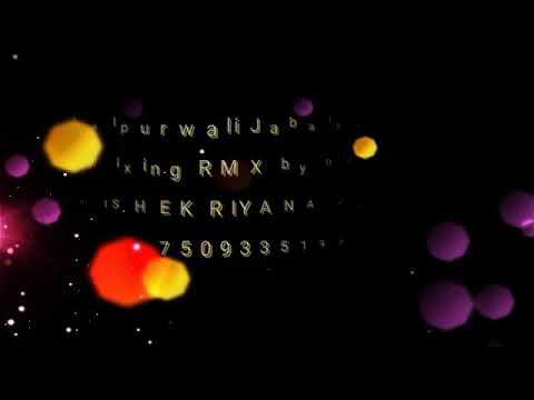 Jabalpur wali jabalpur wali CG mixing RMX by DJ ABK ABHISHEK RIYANA 7509335192
