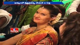 True Love | Indian Boy Marries American Girl in Khammam District | HMTV