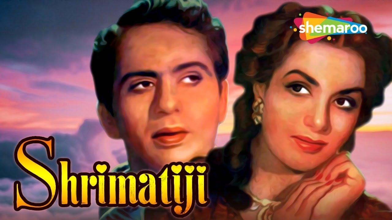 Shrimati Ji (1952) - श्रीमती जी - Shyama, Nasir Khan - I. S. Johar - Classical Hindi Movie HD