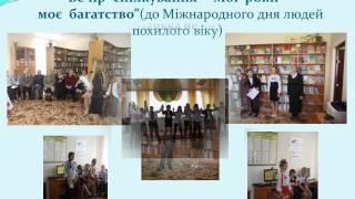 видео У Луцьку відкрили сучасну бібліотеку. ФОТО