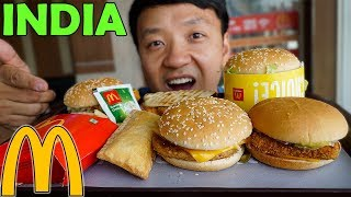vermillionvocalists.com - Trying McDonald's Breakfast & Lunch in INDIA