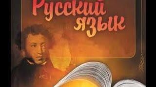 Разговорный Русский язык 4 урок. Описание внешнего вида. Danışıq rus dili. Xarici görünüş.